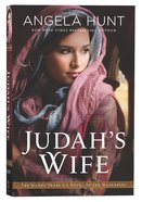 Judah's Wife: A Novel of the Maccabees (#02 in The Silent Years Series) Paperback