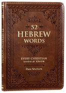 52 Hebrew Words Every Christian Should Know (Brown) Imitation Leather