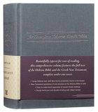 The Complete Hebrew-Greek Bible Hardback