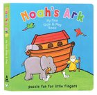 My First Slide and Play: Noah's Ark Board Book