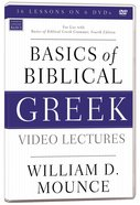 Basics of Biblical Greek For Use With Basics of Biblical Greek Grammer (4th Edition) (Dvd Video Lectures) DVD