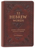 52 Hebrew Words Every Christian Should Know (Brown Luxleather)