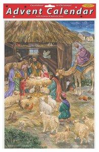 Advent Calendar: Adoration Manger Scene, Glitter, Bible Text on Back of Windows
