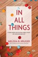 In All Things eBook