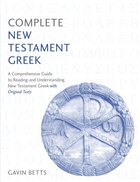 Complete New Testament Greek eBook