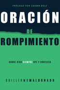 Oracin De Rompimiento eBook