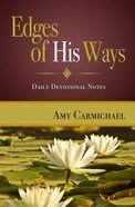 Edges of His Ways Paperback