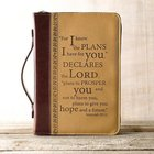 Bible Cover Classic Xlarge: For I Know the Plans....Burgundy/Sand (Jer 29:11)