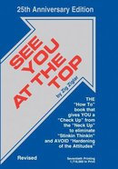 See You At the Top (25th Anniversary Edition)