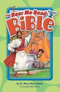 Bible (Hear Me Read Series) Hardback