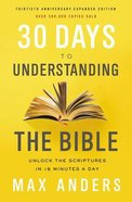 30 Days to Understanding the Bible eBook