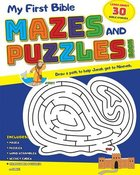 My First Bible Mazes and Puzzles Book Paperback