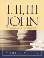 I, II, III John a Handbook on the Greek Text (Baylor Handbook On The Greek New Testament Series) Paperback