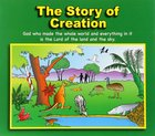 Creation Story Poster: 3 Panel Concertina Poster in English
