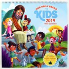 2019 Wall Calendar: Our Daily Bread For Kids (Our Daily Bread For Kids Series)