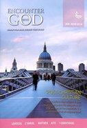 Encounter With God 2018 #01: Jan-Mar Paperback