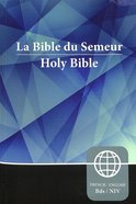 Semeur/Niv French/English Bilingual Bible (Black Letter Edition) Paperback