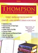 ESV Thompson Chain-Reference Bible Burgundy (Red Letter Edition) Bonded Leather