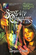Song of Ovulum (2nd Edition) (#01 in Children Of The Bard Series) Paperback