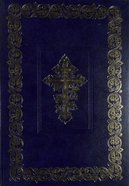 Russian Orthodox Large Print Bible With Apocrypha Blue Hardback