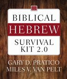 Biblical Hebrew Survival Kit 2.0 Pack