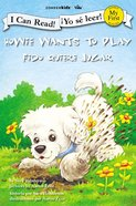 Yo Se Leer!: Fido Quiere Jugar (I Can Read!: Howie Wants To Play) Paperback