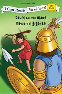 Yo Se Leer! David Y El Gigante (David and the Giant) (My First I Can Read/beginners Bible Series) Paperback