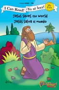 Yo Se Leer! Jesus Salva Al Mundo (Jesus Saves the World) (My First I Can Read/beginners Bible Series) Paperback