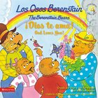 Dios Te Ama (Spanish) (God Loves You - Berenstain Bears) (Los Osos Berenstain Series) Paperback