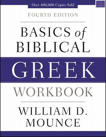 Basics of Biblical Greek (4th Edition) (Workbook)