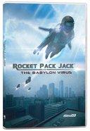 Rocket Pack Jack DVD