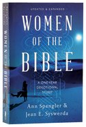 Women of the Bible (And Expanded) Paperback
