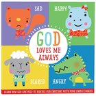 God Loves Me Always Paperback
