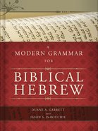 A Modern Grammar For Biblical Hebrew Hardback