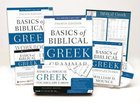 Learn Biblical Greek Pack 2.0: Includes Basics of Biblical Greek Grammar , and Its Supporting Resources (Fourth Edition)
