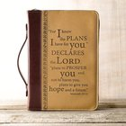 Bible Cover Classic Xlarge: For I Know the Plans....Burgundy/Sand (Jer 29:11) Bible Cover