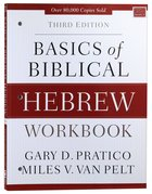 Basics of Biblical Hebrew (3rd Edition) (Workbook) Paperback