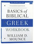 Basics of Biblical Greek (4th Edition) (Workbook) Paperback