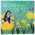 The Wonder That is You Hardback