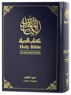 Nav/Niv Arabic/English Bilingual Bible Blue (Black Letter Edition) Hardback