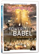 Tower of Babel and the Day of Pentecost (#02 in Superbook DVD Series Season 3) DVD