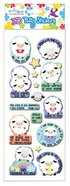 Puffy Stickers: Lamb Series (1 Sheet Per Pack) Novelty