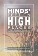 Hinds' Feet on High Places (Large Print) Paperback