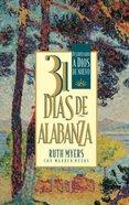 31 Dias De Alabanza eBook