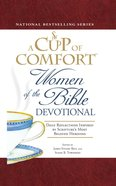 A Cup of Comfort Women of the Bible Devotional eBook