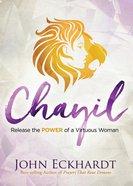 Chayil eBook