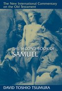 The Second Book of Samuel (New International Commentary On The Old Testament Series) Hardback