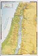 Israel's Settlement in Canaan (Abingdon Bible Land Maps Series) Chart/card