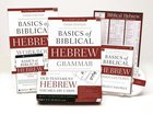 Learn Biblical Hebrew Pack 2.0: Includes Basics of Biblical Hebrew Grammar , and Its Supporting Resources (Third Edition)