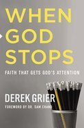 When God Stops eBook